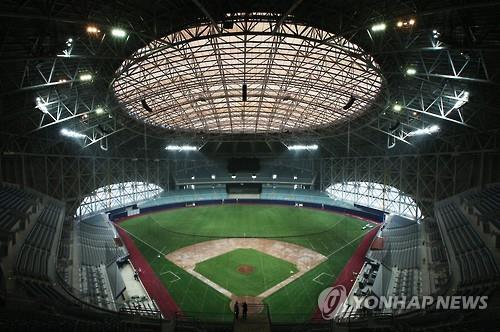 This undated photo shows Gocheok Sky Dome, an indoor baseball stadium in Gocheok, southwestern Seoul. The stadium opened on Sept. 15, 2015, after more than six years of construction and multiple changes to its design. (Yonhap)