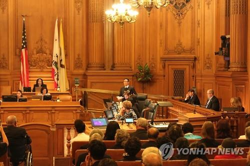 """The city council of San Francisco passes a resolution to establish a monument for """"comfort women"""" on Sept. 22. (Yonhap)"""