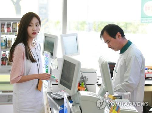 """A scene from the upcoming KBS web drama """"9 Seconds."""" (Yonhap)"""