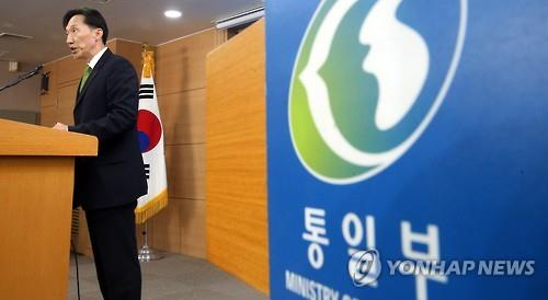 A Ministry of Unification official speaks in Seoul in this file photo taken on Sept. 8, 2015. (Yonhap)