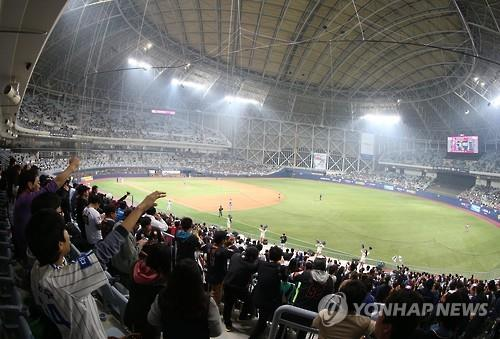 Baseball fans take in the game between South Korea and Cuba at Gocheok Sky Dome in Seoul on Nov. 4, 2015. (Yonhap)