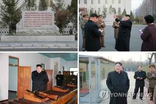 North Korean leader Kim Jong-un inspects the Phyongchon Revolutionary Site in Pyongyang.