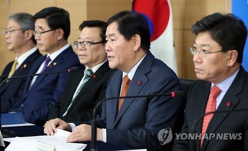Heo kyung hwan business plan