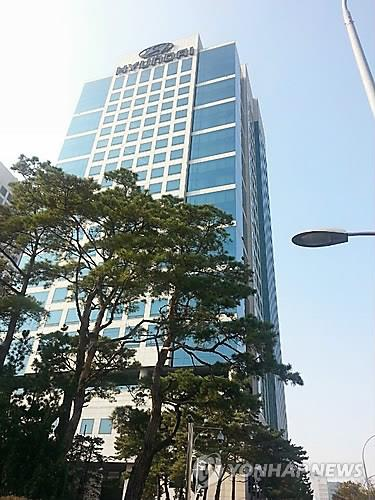 Hyudai Motor Group's headquarters in Seoul (Yonhap file photo)