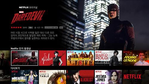 Netflix's Korean-language website (Photo courtesy of Netflix)