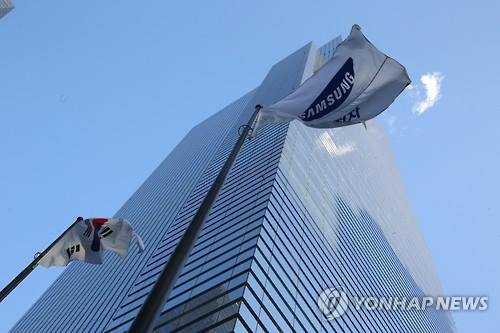 The flag of South Korean tech giant Samsung Electronics Co. flutters outside its headquarters in this file photo taken on Jan. 8, 2016 (Yonhap)