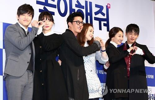 "The main cast of movie ""Like for Likes."" (Yonhap)"