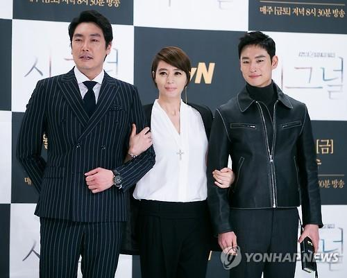 """The main cast of tvN's upcoming drama """"Signal."""" From left, actor Cho Jin-woong, actress Kim Hye-soo and actor Lee Je-hoon. (Yonhap)"""