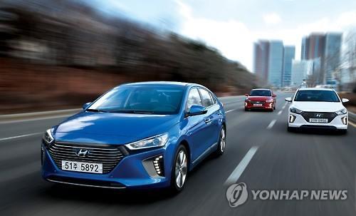 Hyundai Motor's Ioniq hybrid (Yonhap)