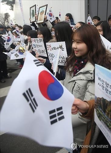 japan and korea essay