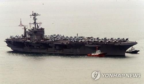 The USS John C. Stennis (CVN-74), a U.S. nuclear-powered supercarrier, arrives in the southeastern port city of Busan on March 13, 2016. (Yonhap)