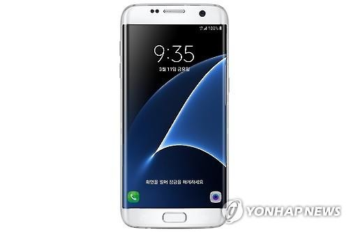 Samsung Electronics Co.'s latest Galaxy S7 Edge (Yonhap file photo)