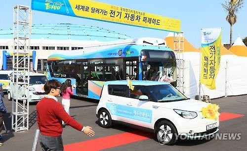 Int L Expo For Electric Vehicles To Kick Off This Week