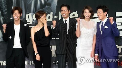 "The cast of ""Goodbye, Mr. Black."" (Yonhap)"