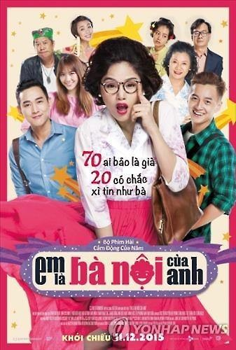 """A poster for """"Sweet 20,"""" the Vietnamese remake of the South Korean hit film """"Miss Granny."""" This photo was provided by CJ E&M. (Yonhap)"""