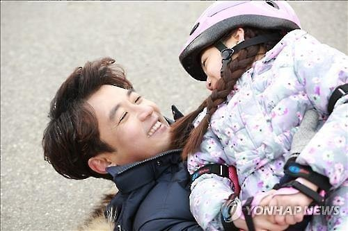 "A scene from the KBS 2TV series ""Five Children"" (Yonhap)"