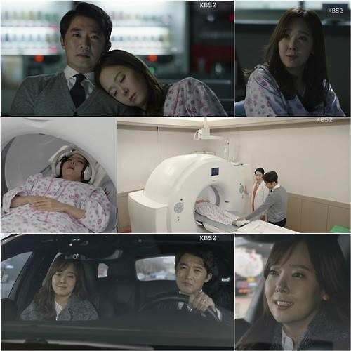"Scenes from the KBS 2TV series ""Five Children"" (Yonhap)"