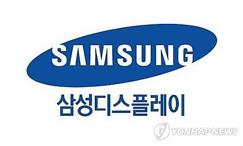 The logo of Samsung Display Co.