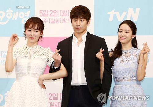 Actress Seo Hyun-jin (L), actor Eric Mun and actress Jeon Hye-bin pose for photos at a press conference in Seoul on April 22, 2016. (Yonhap)