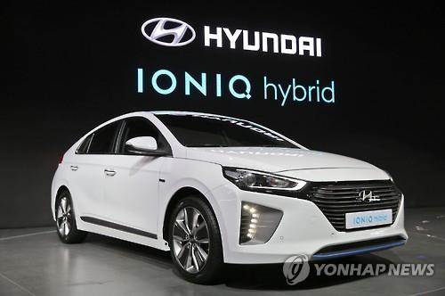 Hyundai Kia Offer New Electric Hybrid Cars At Beijing Auto Show