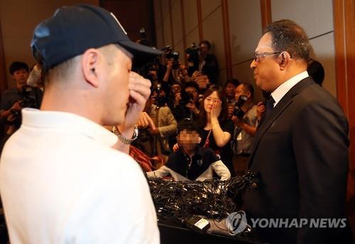 Reckitt Benckiser Korea apologizes for deadly sterilizers