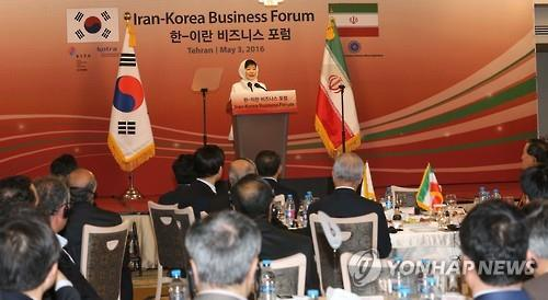 President Park Geun-hye delivers a speech at Iran-Korea Business Forum at a hotel in Tehran. The forum drew about 450 South Korean and Iranian business executives and leaders on May 3, 2016. (Yonhap)