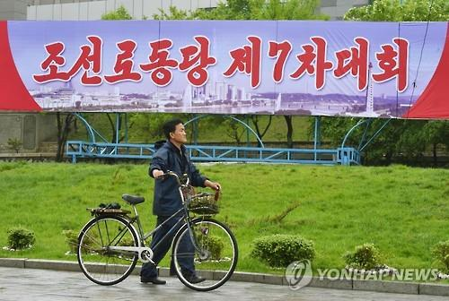 A North Korean man walks while pushing a bicycle near the April 25 House of Culture in Pyongyang on May 6, 2016, where the congress by the Workers' Party of Korea was held, in this photo released by the Kyodo News. (For Use in South Korea Only & No Redistribution) (Yonhap)