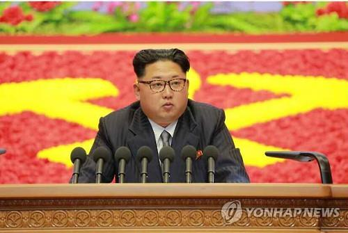 North Korean leader Kim Jong-un speaks at the seventh congress of the Workers' Party of Korea in Pyongyang on May 7, 2016, in this photo carried by the Rodong Sinmun, the North's main newspaper. (For Use in South Korea Only & No Redistribution) (Yonhap)