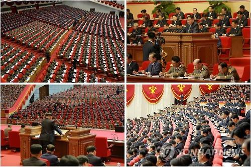 Photos of North Korea's Workers' Party congress carried by the Rodong Sinmun on its front page on May 8, 2016. (Yonhap)