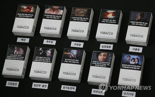 Samples of warning images on cigarette packets. (Yonhap file photo)