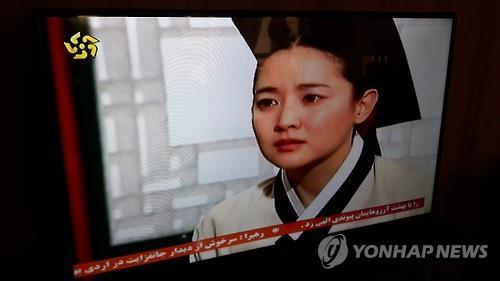 "This undated photo shows the South Korean television series ""Daejanggeum,"" also known as ""Jewel in the Palace,"" on air in Iran. (Yonhap)"