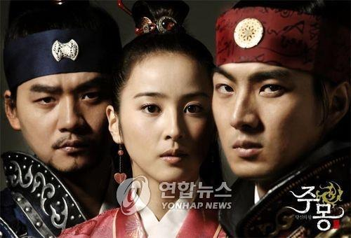 "A poster for the South Korean television series ""Jumong"" (Yonhap)"