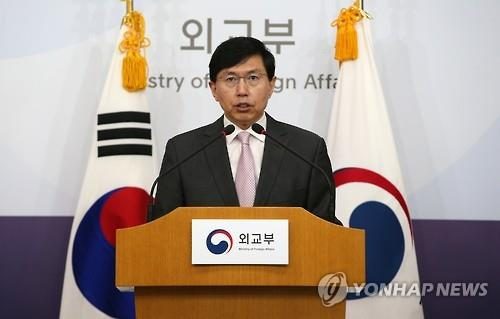 S. Korea says it will never accept N.K. as nuclear power