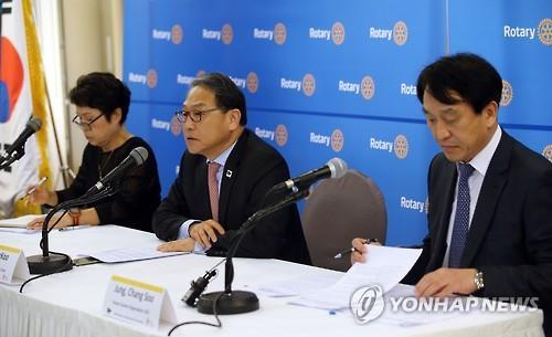 Rotary Int'l Convention to draw 25,000 foreigners to S. Korea | Yonhap News Agency