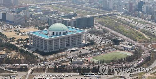 South Korea's National Assembly in Seoul (Yonhap)