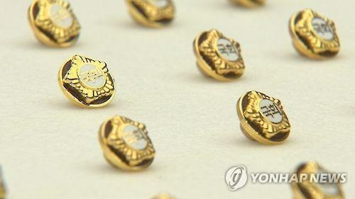 The badges for the lawmakers of the 20th National Assembly (Yonhap)