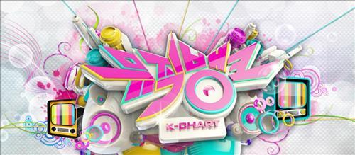 "The official logo of KBS' music show ""Music Bank"" (Yonhap)"