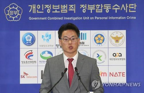 Son Yeong-bae, a prosecutor at the Seoul Central District Prosecutors' Office, speaks during a press briefing at the office on May 31, 2016. Prosecutors said a North Korean hacking group is suspected of launching cyberattacks against a South Korean cybersecurity service firm between November and February. North Korea has a track record of waging cyberattacks on South Korea and the United States in recent years, though it has flatly denied any involvement. (Yonhap)