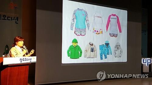 A venture business owner presents her products during an audition at Yozma's startup campus in March 2016. (Yonhap file photo)