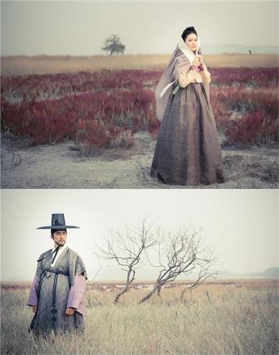 "A poster for ""Saimdang, Diary of Light"" (Yonhap)"