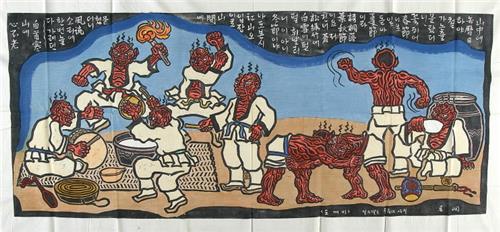 "Doggabi (Goblin)"" by Oh Yoon (1985), woodblock print and color painting (Yonhap)"