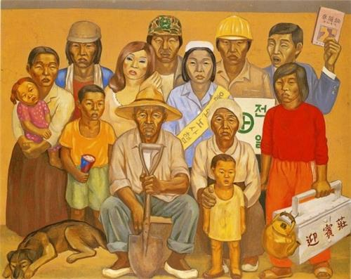 """""""Family 2"""" by Oh Yoon (1982), Oil on canvas (Yonhap)"""