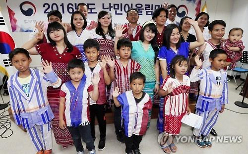 A group of Myanmar refugees who arrived in South Korea in December 2015 poses during an event celebrating the World Refugee Day at the Korean Immigration Reception Center in Yeongjongdo, 40 kilometers west of Seoul, on June 20, 2016. (Yonhap)