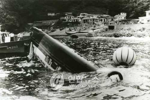 A patrol ship recovers a crashed tourism helicopter in Ulleung, South Korea, in this file photo taken on July 28, 1989. (Yonhap)