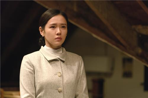 """Actress Son Ye-jin appears in the still photo of historical film """"The Last Princess."""" (Yonhap)"""