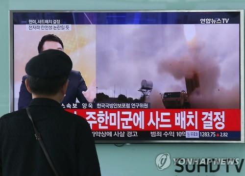 North Korea fires submarine-based ballistic missile: South Korea