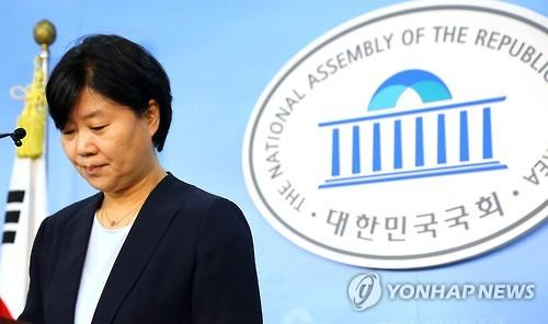 Rep. Seo Young-kyo, a former lawmaker of the Minjoo Party of Korea (Yonhap)