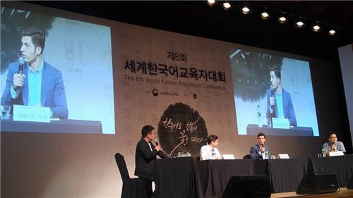 Italian Alberto Mondi speaks during a forum at the 8th World Korean Educators Conference at the National Museum of Korea on July 12, 2016. (Yonhap)