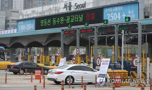 This photo filed on May 6, 2016, shows a highway toll gate on a road to Seoul. (Yonhap)