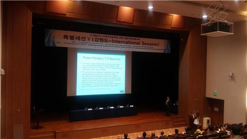 A college professor introduces his studies on Olympic tourism at the 80th Tourism Sciences Society of Korea international tourism conference at Alpensia Resort in PyeongChang, Gangwon Province, on July 14, 2016. (Yonhap)